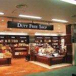 Duty free shops: lo shopping che conviene in viaggio